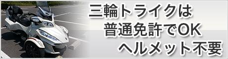 cyui_01
